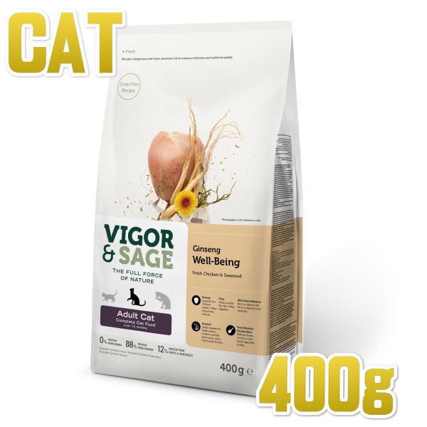 画像1: 最短賞味2021.11.8・ビゴー&セージ ジンセン ウェルビーイング 400g 成猫用ドライVIGOR&SAGE 正規品vs70110 (1)