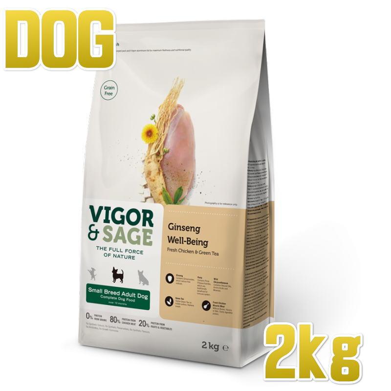 画像1: SALE/サイズ変更のため・賞味期限2021.1.9・ビゴー&セージ ジンセン ウェルビーイング 中粒 2kg 成犬用ドッグフードVIGOR&SAGE正規品vs70042 (1)