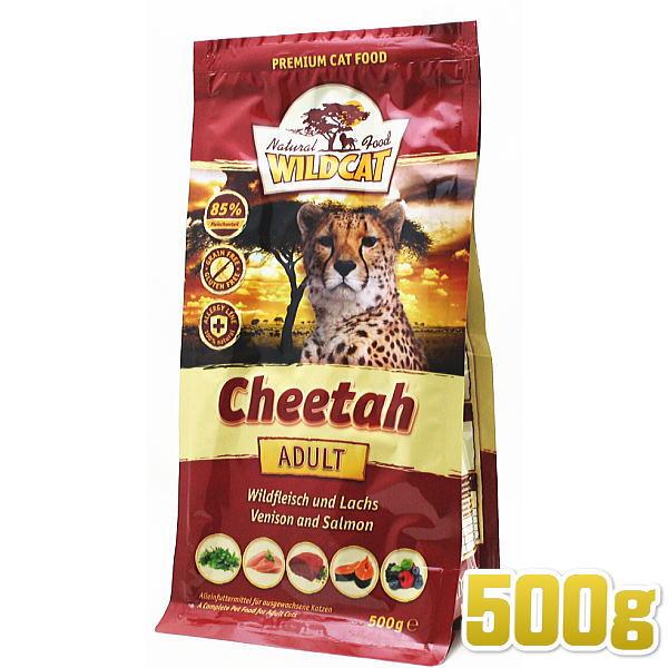 画像1: 最短賞味2022.1.22・ワイルドキャット チーター 500g  成猫用キャットフード穀物不使用WILDCAT正規品wc67028 (1)