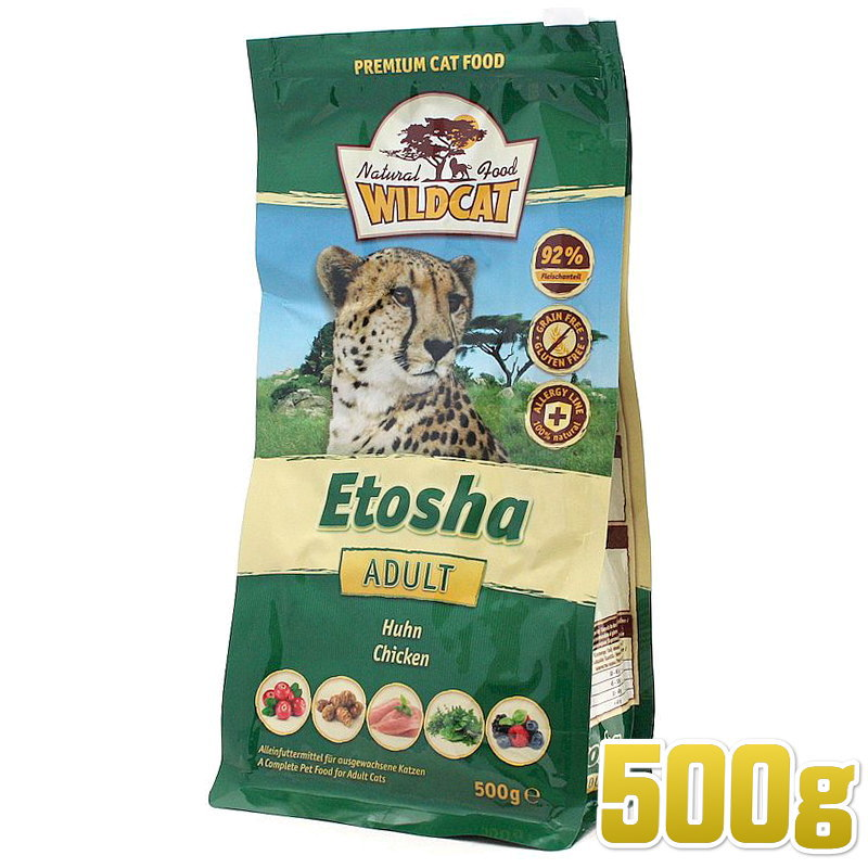画像1: 最短賞味2022.1.3・ワイルドキャット エトーシャ 500g 成猫用キャットフード穀物不使用WILDCAT正規品wc68025 (1)