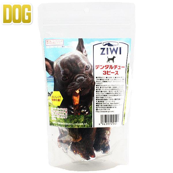 画像1: 最短賞味2021.4・ジウィピーク オーラルヘルスケア デンタルチュー3本入り ジーウィーピーク 犬用おやつ 鹿のひづめ Ziwipeak 正規品 zi40006 (1)
